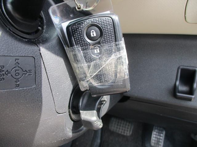 ココアプラスX 禁煙 メモリーナビ 1セグTV スマートキー ベンチシート CD&DVD再生 USB接続 AUX&USB接続 オートエアコン(25枚目)