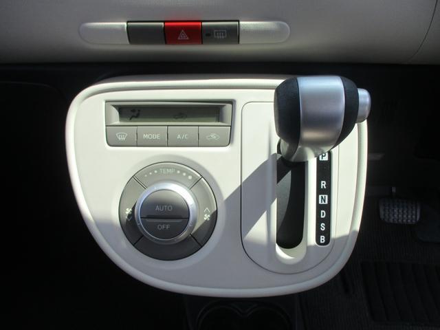 ココアプラスX 禁煙 メモリーナビ 1セグTV スマートキー ベンチシート CD&DVD再生 USB接続 AUX&USB接続 オートエアコン(28枚目)