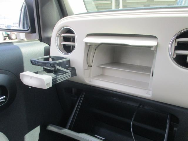 ココアプラスX 禁煙 メモリーナビ 1セグTV スマートキー ベンチシート CD&DVD再生 USB接続 AUX&USB接続 オートエアコン(30枚目)
