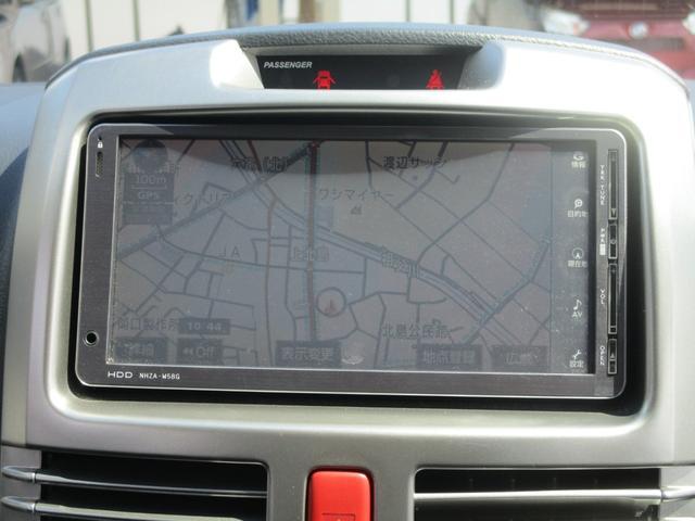 G 4WD 禁煙 走行41280km 純正HDDナビ フルセグTV ETC リバース連動ミラー スマートキー オートエアコン イオンクリーン デイタイムライト 純正16インチAW リアコーナーセンサー(3枚目)