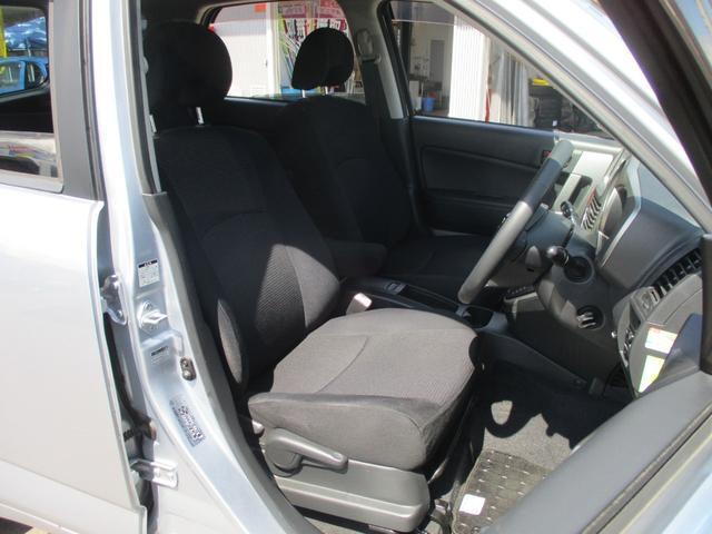 G 4WD 禁煙 走行41280km 純正HDDナビ フルセグTV ETC リバース連動ミラー スマートキー オートエアコン イオンクリーン デイタイムライト 純正16インチAW リアコーナーセンサー(12枚目)