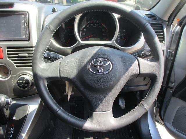 G 4WD 禁煙 走行41280km 純正HDDナビ フルセグTV ETC リバース連動ミラー スマートキー オートエアコン イオンクリーン デイタイムライト 純正16インチAW リアコーナーセンサー(24枚目)