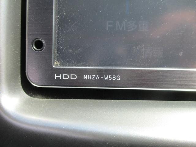 G 4WD 禁煙 走行41280km 純正HDDナビ フルセグTV ETC リバース連動ミラー スマートキー オートエアコン イオンクリーン デイタイムライト 純正16インチAW リアコーナーセンサー(26枚目)
