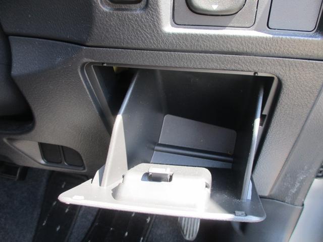 G 4WD 禁煙 走行41280km 純正HDDナビ フルセグTV ETC リバース連動ミラー スマートキー オートエアコン イオンクリーン デイタイムライト 純正16インチAW リアコーナーセンサー(28枚目)