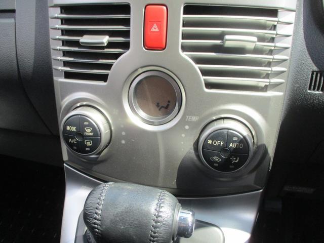 G 4WD 禁煙 走行41280km 純正HDDナビ フルセグTV ETC リバース連動ミラー スマートキー オートエアコン イオンクリーン デイタイムライト 純正16インチAW リアコーナーセンサー(29枚目)