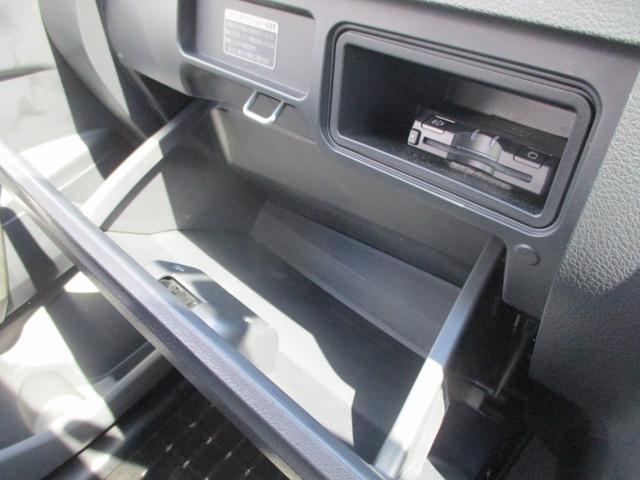 G 4WD 禁煙 走行41280km 純正HDDナビ フルセグTV ETC リバース連動ミラー スマートキー オートエアコン イオンクリーン デイタイムライト 純正16インチAW リアコーナーセンサー(32枚目)