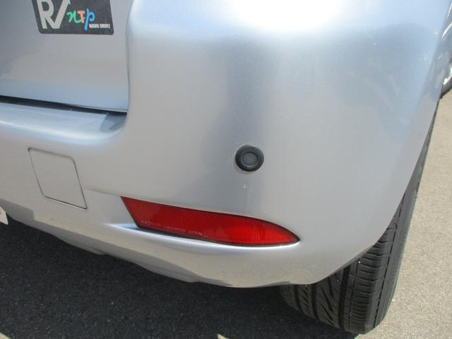 G 4WD 禁煙 走行41280km 純正HDDナビ フルセグTV ETC リバース連動ミラー スマートキー オートエアコン イオンクリーン デイタイムライト 純正16インチAW リアコーナーセンサー(40枚目)