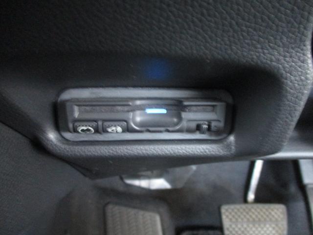 13G・Lパッケージ 禁煙 ギャザーズメモリーナビ 前後ドライブレコーダー ETC スマートキー&プッシュスタート オートライト アイドリングストップ HIDヘッドライト 横滑り防止(30枚目)