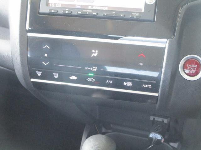 13G・Lパッケージ 禁煙 ギャザーズメモリーナビ 前後ドライブレコーダー ETC スマートキー&プッシュスタート オートライト アイドリングストップ HIDヘッドライト 横滑り防止(31枚目)