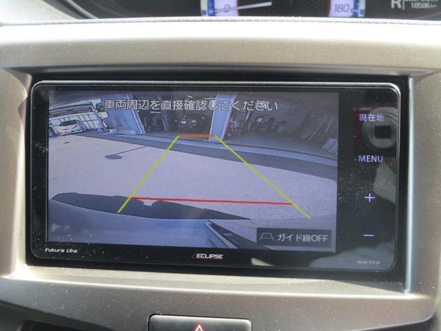 Fリミテッド デュアルカメラブレーキサポートー富山県仕入-走行18590km 1オーナー ドラレコ フルセグナビ Bカメラ ブルートゥース ETC オートエアコン シートヒーター クルーズコントロール LEDライト(4枚目)