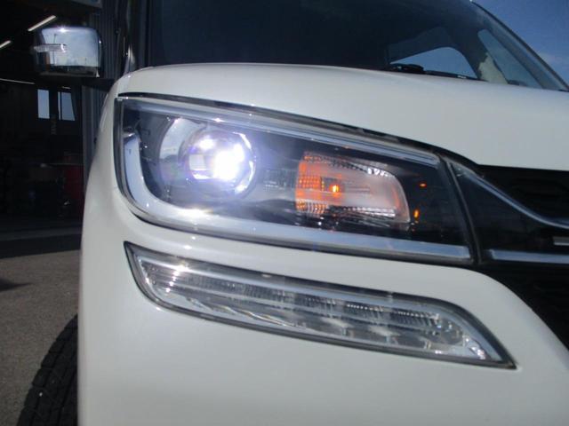 Fリミテッド デュアルカメラブレーキサポートー富山県仕入-走行18590km 1オーナー ドラレコ フルセグナビ Bカメラ ブルートゥース ETC オートエアコン シートヒーター クルーズコントロール LEDライト(43枚目)