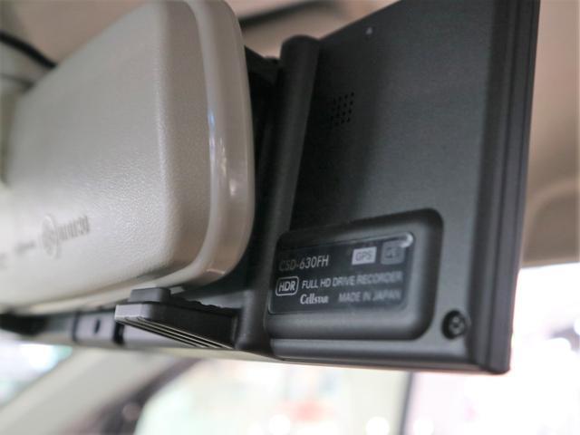 カスタム Xリミテッド SAIII マイチェン後モデル 禁煙車-岡山県仕入-走行22285km フルセグSDナビ Bカメラ オートエアコン ドラレコ LEDライト シートヒーター アイドリングストップ スマートキー 14インチアルミ(28枚目)