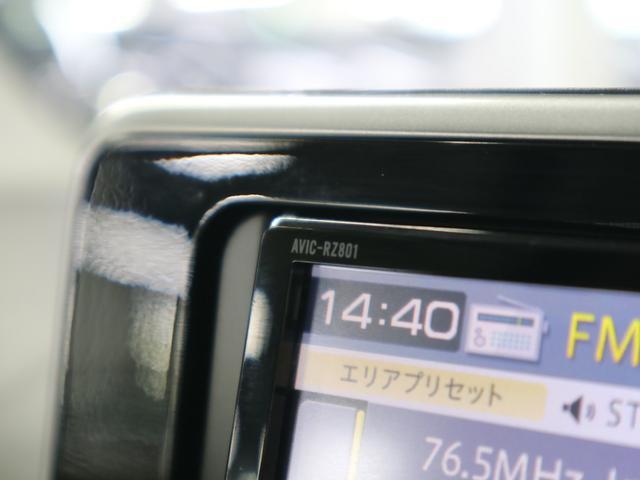 カスタム Xリミテッド SAIII マイチェン後モデル 禁煙車-岡山県仕入-走行22285km フルセグSDナビ Bカメラ オートエアコン ドラレコ LEDライト シートヒーター アイドリングストップ スマートキー 14インチアルミ(33枚目)