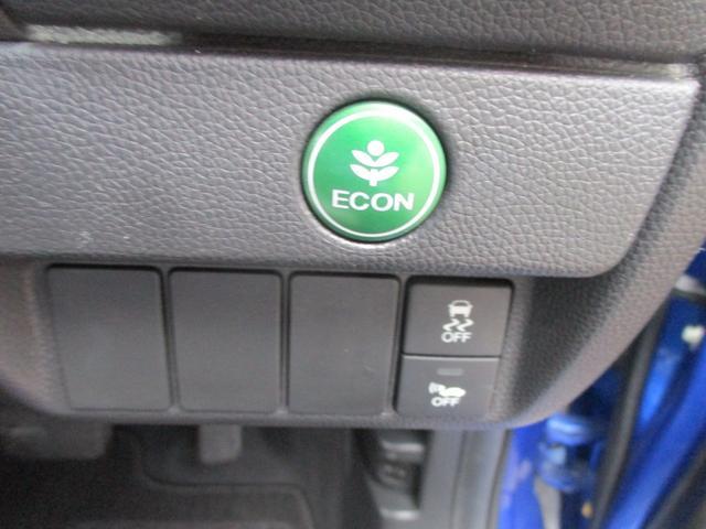 Fパッケージ 衝突被害軽減システム 奈良仕入 走行31046km ホンダインターナビ バックカメラ ETC 2020年製ブリヂストンタイヤ オートエアコン LEDヘッドライト ブルートゥース ETC スマートキー(29枚目)