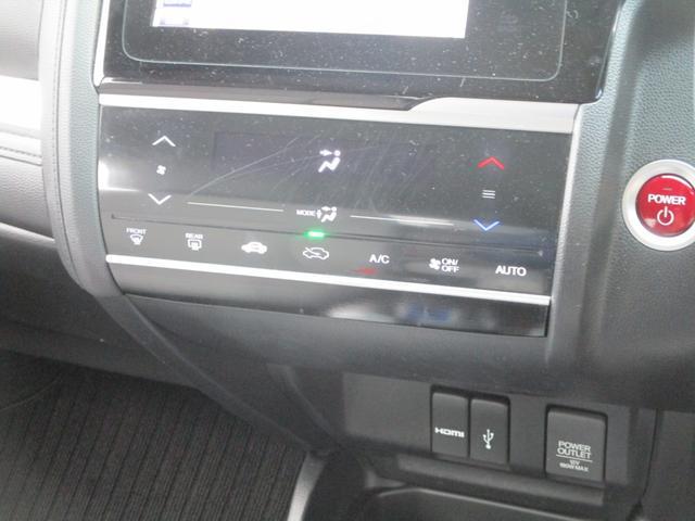 Fパッケージ 衝突被害軽減システム 奈良仕入 走行31046km ホンダインターナビ バックカメラ ETC 2020年製ブリヂストンタイヤ オートエアコン LEDヘッドライト ブルートゥース ETC スマートキー(32枚目)