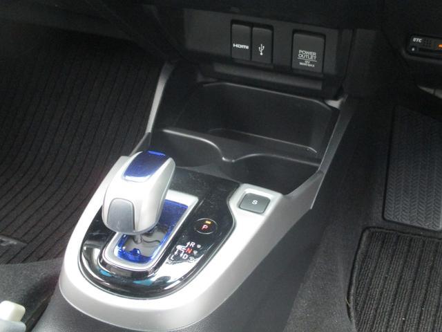 Fパッケージ 衝突被害軽減システム 奈良仕入 走行31046km ホンダインターナビ バックカメラ ETC 2020年製ブリヂストンタイヤ オートエアコン LEDヘッドライト ブルートゥース ETC スマートキー(33枚目)