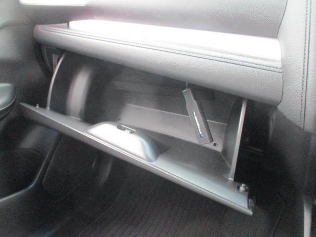 Fパッケージ 衝突被害軽減システム 奈良仕入 走行31046km ホンダインターナビ バックカメラ ETC 2020年製ブリヂストンタイヤ オートエアコン LEDヘッドライト ブルートゥース ETC スマートキー(35枚目)