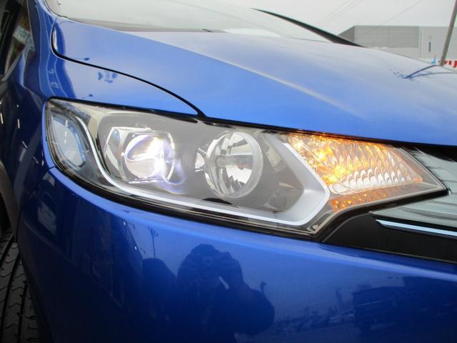 Fパッケージ 衝突被害軽減システム 奈良仕入 走行31046km ホンダインターナビ バックカメラ ETC 2020年製ブリヂストンタイヤ オートエアコン LEDヘッドライト ブルートゥース ETC スマートキー(36枚目)