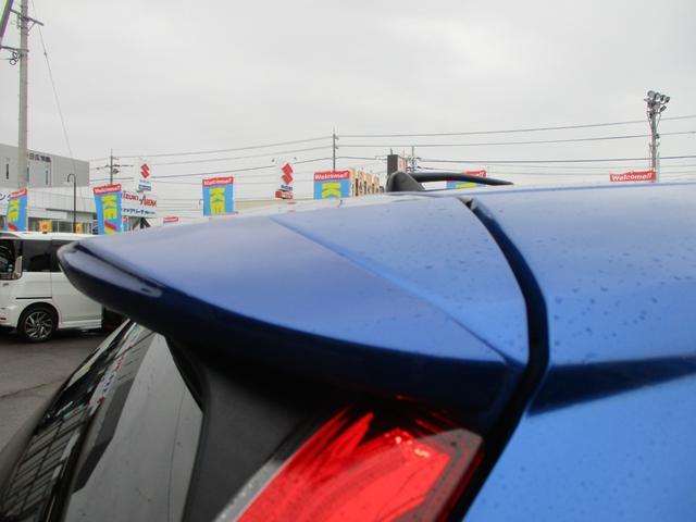 Fパッケージ 衝突被害軽減システム 奈良仕入 走行31046km ホンダインターナビ バックカメラ ETC 2020年製ブリヂストンタイヤ オートエアコン LEDヘッドライト ブルートゥース ETC スマートキー(40枚目)
