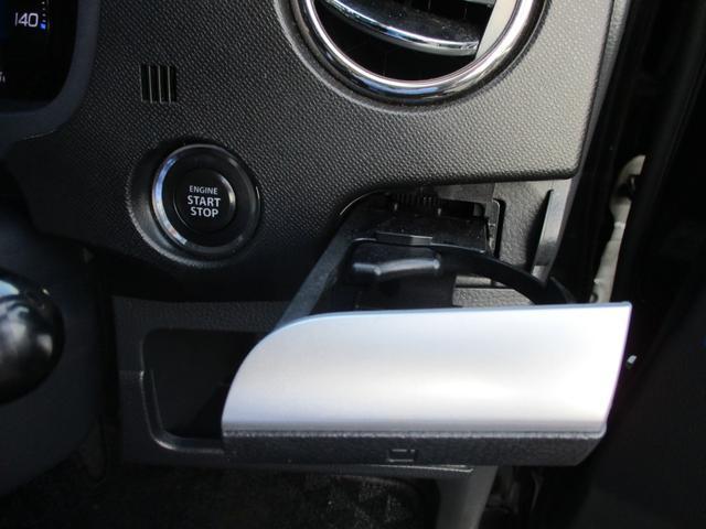 リミテッドII 特別仕様車-当店下取-走行64792km スマートキー&プッシュスタート カロッツェリアモニターオーディオ CD&DVD再生 USB接続 HIDライト 革調シートカバー シートヒーター(25枚目)