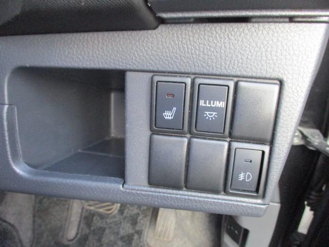リミテッドII 特別仕様車-当店下取-走行64792km スマートキー&プッシュスタート カロッツェリアモニターオーディオ CD&DVD再生 USB接続 HIDライト 革調シートカバー シートヒーター(26枚目)