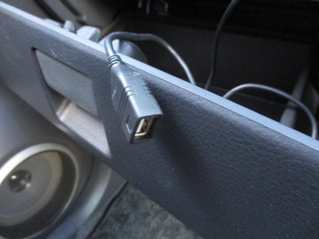 リミテッドII 特別仕様車-当店下取-走行64792km スマートキー&プッシュスタート カロッツェリアモニターオーディオ CD&DVD再生 USB接続 HIDライト 革調シートカバー シートヒーター(29枚目)