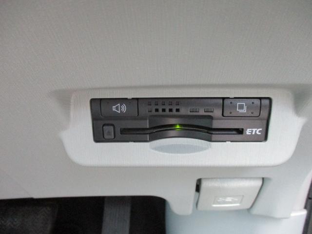 S 禁煙車-神奈川仕入- 走行17996km 1オーナー 純正SDナビ 2017年製ヨコハマタイヤ ETC バックカメラ 純正15インチアルミ 8エアバッグ オートエアコン スマートキー プッシュスタート(28枚目)