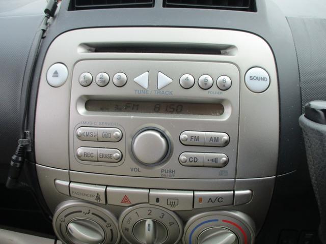 X Fパッケージ 後期型 禁煙車-当社下取-走行55615km 2018年製ウィンターマックススタッドレスセット CD再生 ETC ベンチシート プラズマクラスター 電動格納ミラー ヘッドライトレベライザー(4枚目)
