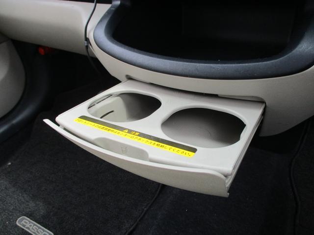 X Fパッケージ 後期型 禁煙車-当社下取-走行55615km 2018年製ウィンターマックススタッドレスセット CD再生 ETC ベンチシート プラズマクラスター 電動格納ミラー ヘッドライトレベライザー(30枚目)