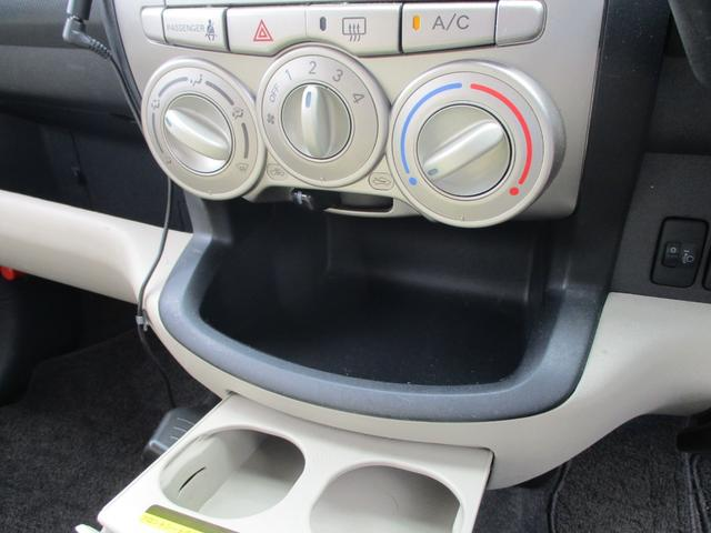X Fパッケージ 後期型 禁煙車-当社下取-走行55615km 2018年製ウィンターマックススタッドレスセット CD再生 ETC ベンチシート プラズマクラスター 電動格納ミラー ヘッドライトレベライザー(32枚目)