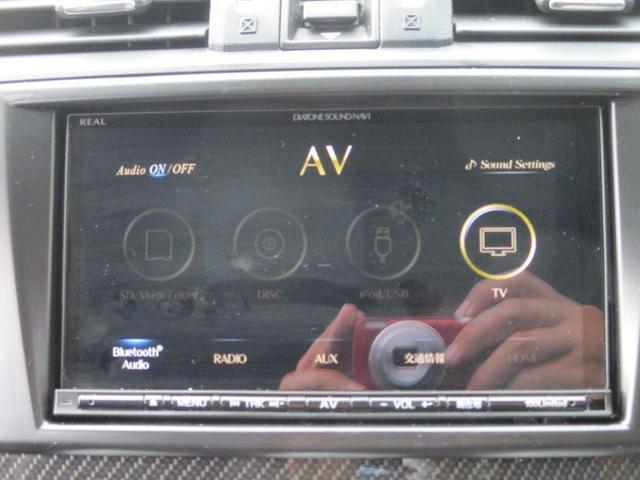 2.0GT-Sアイサイト 禁煙車-愛知県仕入-走行22281km 大型リアスポ 純正8型ナビ 地デジ Bluetooth Bカメラ レーダークルコン ETC ハーフレザー LED レーンキープ  ブラインドスポットモニター(4枚目)