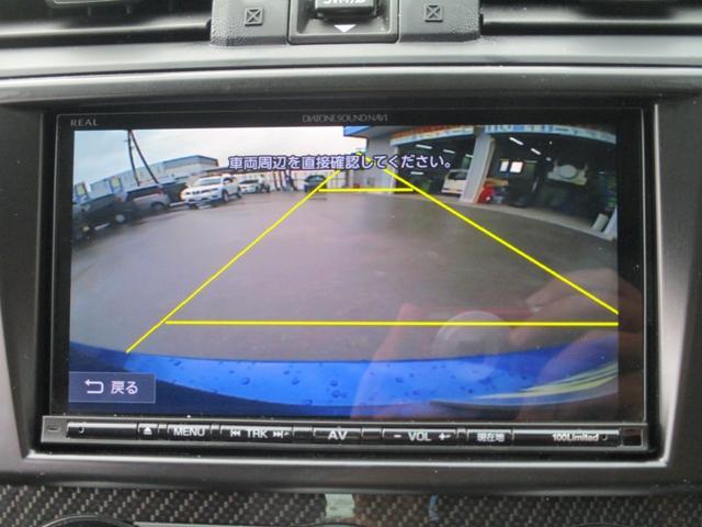 2.0GT-Sアイサイト 禁煙車-愛知県仕入-走行22281km 大型リアスポ 純正8型ナビ 地デジ Bluetooth Bカメラ レーダークルコン ETC ハーフレザー LED レーンキープ  ブラインドスポットモニター(5枚目)