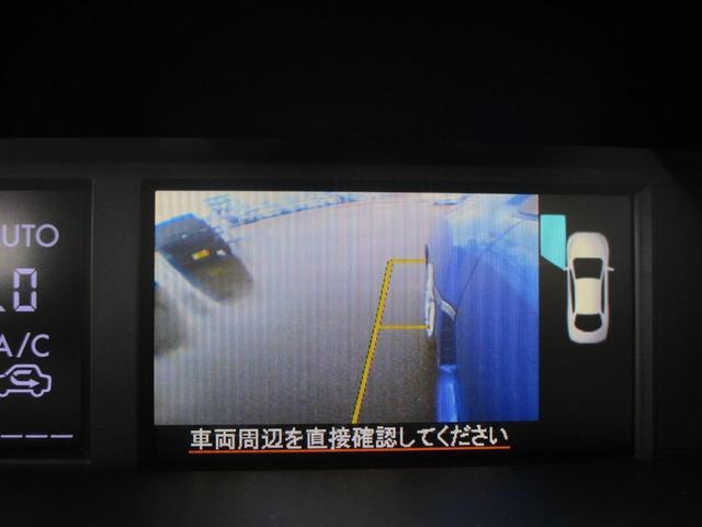 2.0GT-Sアイサイト 禁煙車-愛知県仕入-走行22281km 大型リアスポ 純正8型ナビ 地デジ Bluetooth Bカメラ レーダークルコン ETC ハーフレザー LED レーンキープ  ブラインドスポットモニター(32枚目)