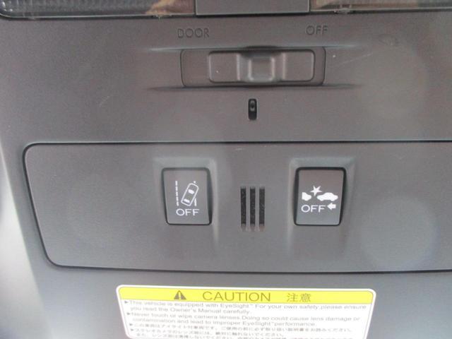 2.0GT-Sアイサイト 禁煙車-愛知県仕入-走行22281km 大型リアスポ 純正8型ナビ 地デジ Bluetooth Bカメラ レーダークルコン ETC ハーフレザー LED レーンキープ  ブラインドスポットモニター(33枚目)