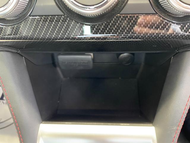 2.0GT-Sアイサイト 禁煙車-愛知県仕入-走行22281km 大型リアスポ 純正8型ナビ 地デジ Bluetooth Bカメラ レーダークルコン ETC ハーフレザー LED レーンキープ  ブラインドスポットモニター(37枚目)