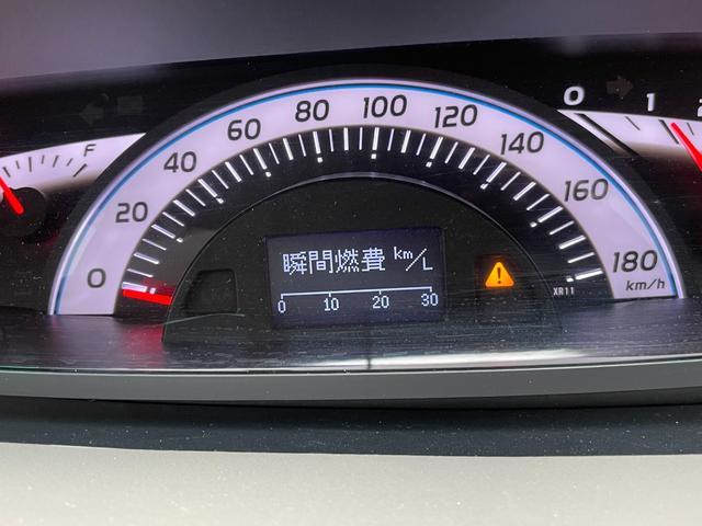 2.4アエラス Gエディション 禁煙車-千葉県仕入-走行43119km 1オーナー モデリスタエアロ 両側自動ドア 純正8型ナビ Bカメラ エンジンスターター クルーズコントロール フルセグTV オートエアコン 17インチアルミ(38枚目)