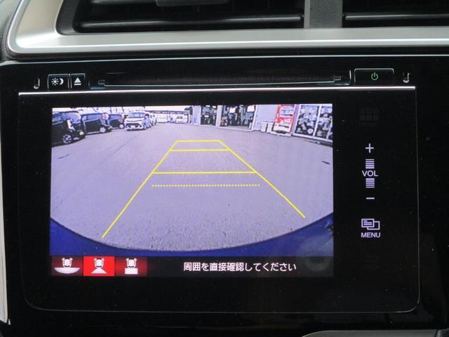 Lパッケージ 禁煙車【愛知県仕入】走行32285km インターナビ バックカメラ オートエアコン スマートキー Bluetoothオーディオ LEDヘッドライト ハーフレザーシート クルーズコントロール ETC(25枚目)