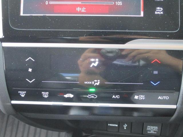 Lパッケージ 禁煙車【愛知県仕入】走行32285km インターナビ バックカメラ オートエアコン スマートキー Bluetoothオーディオ LEDヘッドライト ハーフレザーシート クルーズコントロール ETC(26枚目)