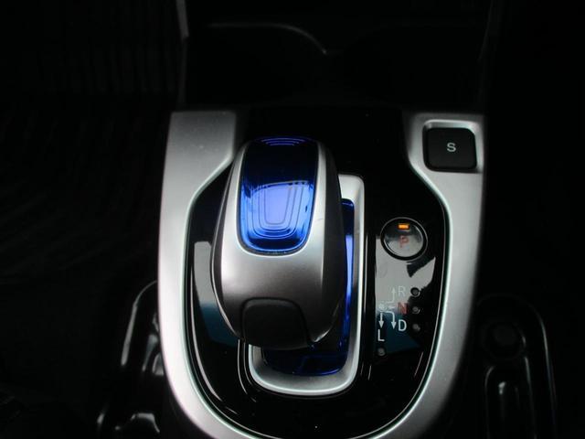 Lパッケージ 禁煙車【愛知県仕入】走行32285km インターナビ バックカメラ オートエアコン スマートキー Bluetoothオーディオ LEDヘッドライト ハーフレザーシート クルーズコントロール ETC(28枚目)