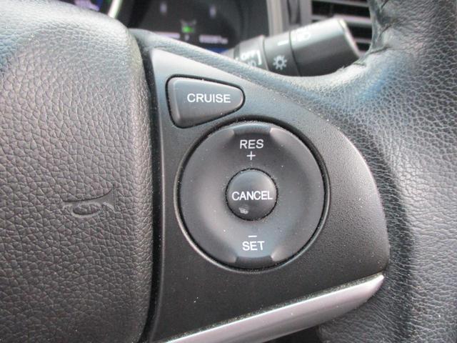 Lパッケージ 禁煙車【愛知県仕入】走行32285km インターナビ バックカメラ オートエアコン スマートキー Bluetoothオーディオ LEDヘッドライト ハーフレザーシート クルーズコントロール ETC(30枚目)