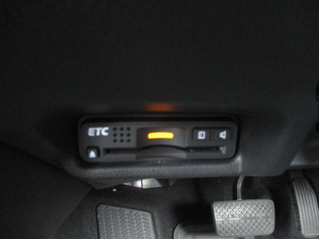 Lパッケージ 禁煙車【愛知県仕入】走行32285km インターナビ バックカメラ オートエアコン スマートキー Bluetoothオーディオ LEDヘッドライト ハーフレザーシート クルーズコントロール ETC(34枚目)
