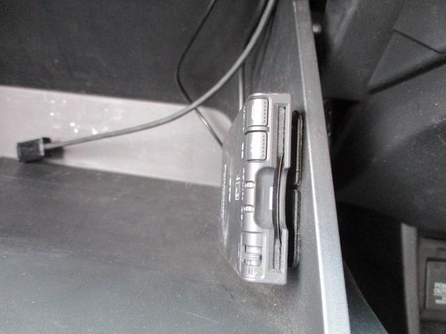 ハイブリッドZ 禁煙車【千葉県仕入】走行38578km 衝突軽減システム 8型ナビ Bカメラ クルーズコントロール ETC LEDヘッドライト フォグ ハーフレザー シートヒーター 17インチアルミ 純正エアロ(33枚目)