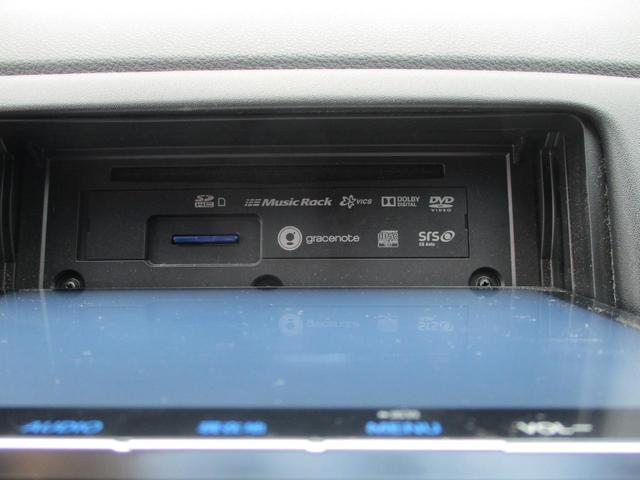 ハイブリッドZ 禁煙車【千葉県仕入】走行38578km 衝突軽減システム 8型ナビ Bカメラ クルーズコントロール ETC LEDヘッドライト フォグ ハーフレザー シートヒーター 17インチアルミ 純正エアロ(34枚目)