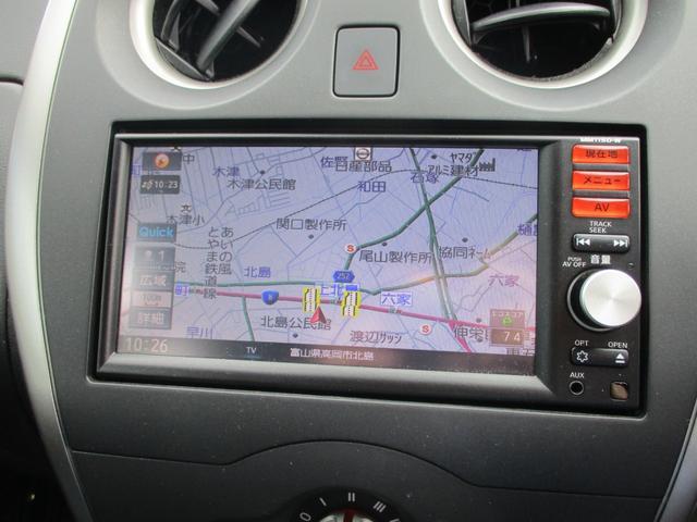 X FOUR 4WD 禁煙 走行45753km エマージェンシーブレーキ レーンキープ 純正SDナビ フルセグTV Bluetoothオーディオ 日産純正エンジンスターター バックカメラ 2019年製エコピア(4枚目)