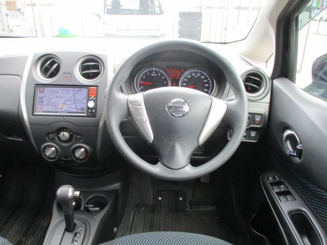 X FOUR 4WD 禁煙 走行45753km エマージェンシーブレーキ レーンキープ 純正SDナビ フルセグTV Bluetoothオーディオ 日産純正エンジンスターター バックカメラ 2019年製エコピア(13枚目)