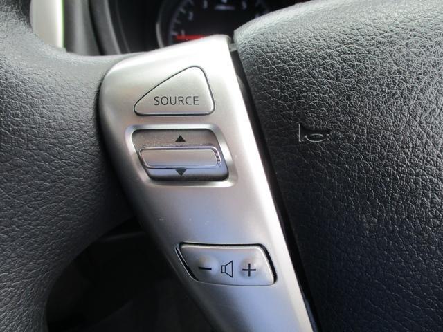 X FOUR 4WD 禁煙 走行45753km エマージェンシーブレーキ レーンキープ 純正SDナビ フルセグTV Bluetoothオーディオ 日産純正エンジンスターター バックカメラ 2019年製エコピア(25枚目)