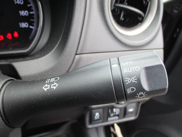 X FOUR 4WD 禁煙 走行45753km エマージェンシーブレーキ レーンキープ 純正SDナビ フルセグTV Bluetoothオーディオ 日産純正エンジンスターター バックカメラ 2019年製エコピア(26枚目)