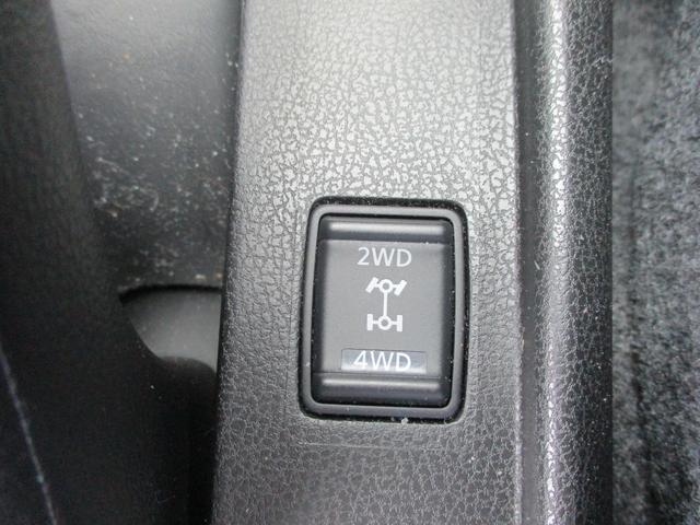X FOUR 4WD 禁煙 走行45753km エマージェンシーブレーキ レーンキープ 純正SDナビ フルセグTV Bluetoothオーディオ 日産純正エンジンスターター バックカメラ 2019年製エコピア(33枚目)