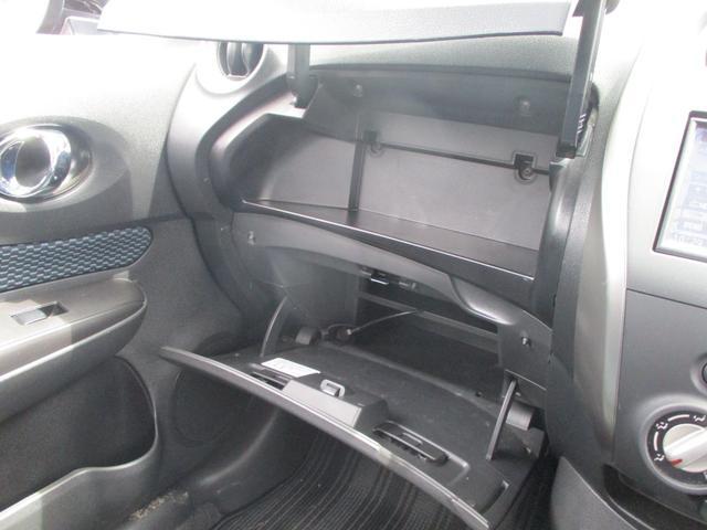 X FOUR 4WD 禁煙 走行45753km エマージェンシーブレーキ レーンキープ 純正SDナビ フルセグTV Bluetoothオーディオ 日産純正エンジンスターター バックカメラ 2019年製エコピア(34枚目)