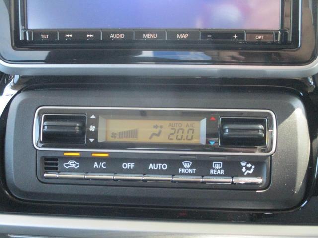 ハイブリッドXSターボ 禁煙 走行29068km 8型地デジナビ 全方位カメラ クルコン 両側自動ドア スマートキー 衝突軽減システム レーンキープ ドラレコ LEDライト ハーフレザー シートヒーター フルエアロ HUD(29枚目)